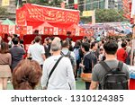 causeway bay  hong kong   03...   Shutterstock . vector #1310124385