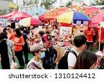 causeway bay  hong kong   03...   Shutterstock . vector #1310124412