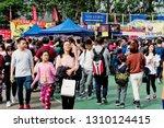 causeway bay  hong kong   03...   Shutterstock . vector #1310124415