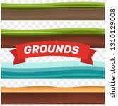 seamless grounds  soil and...   Shutterstock .eps vector #1310129008