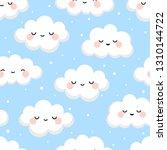 cloud cute smiling face... | Shutterstock .eps vector #1310144722