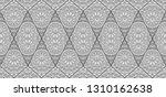 black and white seamless... | Shutterstock . vector #1310162638