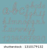 rope alphabet letter collection.... | Shutterstock .eps vector #1310179132