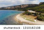Small photo of Anzac Cove is a small cove on the Gallipoli peninsula in Turkey. It became famous as the site of World War I landing of the ANZACs on 25 April 1915.