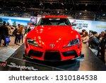 chicago  il  usa   february 10  ... | Shutterstock . vector #1310184538