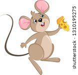 adorable kawaii illustration of ... | Shutterstock .eps vector #1310195275