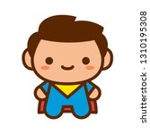 vector cartoon cute comic...   Shutterstock .eps vector #1310195308