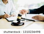 judge gavel with justice lawyer ... | Shutterstock . vector #1310236498