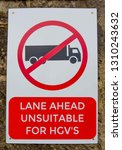 sign informing drivers that a... | Shutterstock . vector #1310243632