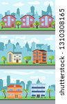 set of three illustrations of... | Shutterstock . vector #1310308165