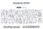 group of satisfied athletes... | Shutterstock .eps vector #1310308492