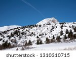 view of the mountains around... | Shutterstock . vector #1310310715