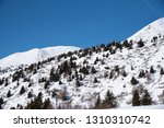 view of the mountains around... | Shutterstock . vector #1310310742