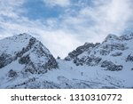view of the mountains around... | Shutterstock . vector #1310310772
