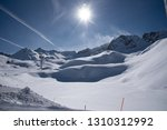 view of the mountains around... | Shutterstock . vector #1310312992