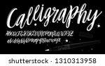calligraphy script font... | Shutterstock .eps vector #1310313958