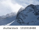 view of the mountains around... | Shutterstock . vector #1310318488