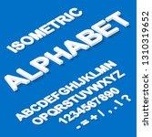 isometric paper white alphabet... | Shutterstock .eps vector #1310319652