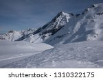 view of the mountains around... | Shutterstock . vector #1310322175