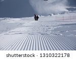 view of the mountains around... | Shutterstock . vector #1310322178