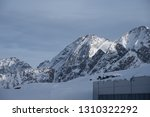 view of the mountains around... | Shutterstock . vector #1310322292