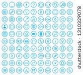 blue ui interface icon set for...