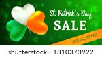 st patrick's day sale. glossy... | Shutterstock .eps vector #1310373922