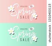 spring sale seasonal banner... | Shutterstock .eps vector #1310403115