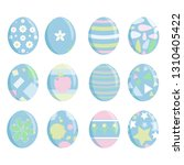 set of vector collection... | Shutterstock .eps vector #1310405422