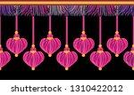 vector seamless border pattern. ... | Shutterstock .eps vector #1310422012