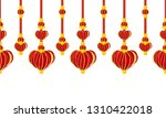 seamless vector border pattern  ... | Shutterstock .eps vector #1310422018