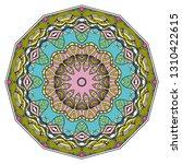 mandala flower decoration  hand ... | Shutterstock .eps vector #1310422615