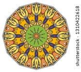 mandala flower decoration  hand ... | Shutterstock .eps vector #1310422618
