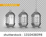 silver vintage lanterns. arabic ... | Shutterstock .eps vector #1310438398