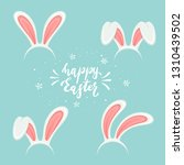 set of easter mask with pink... | Shutterstock . vector #1310439502