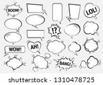 set of comic speech bubbles.... | Shutterstock .eps vector #1310478725