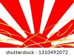 sunrise with golden ribbon | Shutterstock .eps vector #1310492072