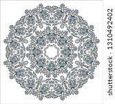 floral maroccain style vector...   Shutterstock .eps vector #1310492402