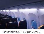 interior of the passenger... | Shutterstock . vector #1310492918