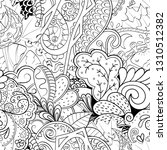 tracery seamless pattern....   Shutterstock .eps vector #1310512382