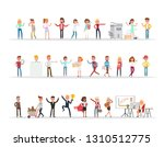 set of business people working... | Shutterstock .eps vector #1310512775
