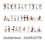 set of business people working... | Shutterstock .eps vector #1310512778