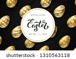 vector realistic isolated... | Shutterstock .eps vector #1310563118