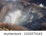 natural volcanic fumes at... | Shutterstock . vector #1310573165