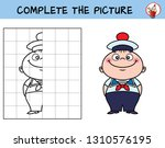 complete the picture of a funny ... | Shutterstock .eps vector #1310576195