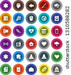 white solid icon set  barcode...   Shutterstock .eps vector #1310588282