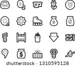bold stroke vector icon set  ... | Shutterstock .eps vector #1310595128