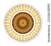 mandala pattern. traditional... | Shutterstock .eps vector #1310610092