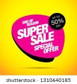 sale banner layout design | Shutterstock .eps vector #1310640185