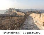great wall of beijing china   Shutterstock . vector #1310650292